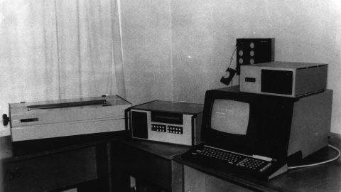 Измерительно-вычислительный комплекс структуроскопии ИВКС-1