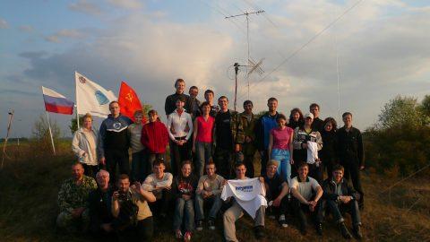 Экспедиция Тепловские Высоты. 2009г