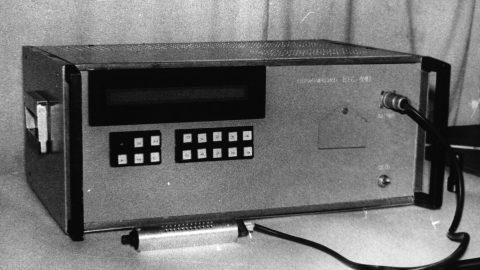 ВТС-4МП - Многочастотный вихретоковый структуроскоп диапазона частот 20 Гц-200КГц